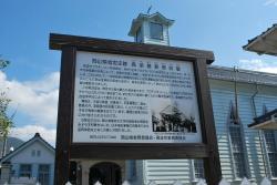 Takahashi Christian Church