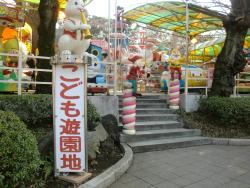 Ueno Kids' Playland