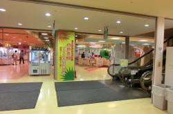 LaLa Square Yokkaichi
