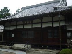 Hoshakuji Temple