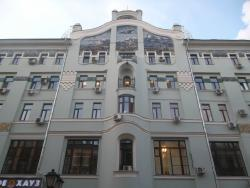 Finance House Sokol