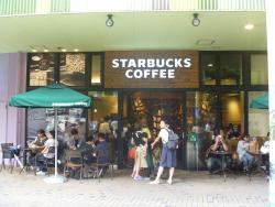 Starbucks Coffee, Arsenal Kanayama