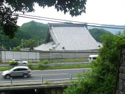 Ganju-ji Temple