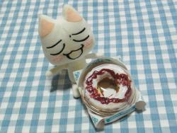 Mister Donut Nishiarai Shop