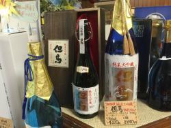 Sakamotoya Sake Shop