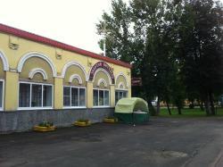 Zolotoy Petushok