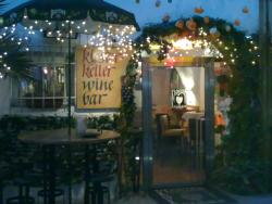 Klosterkeller Wine Bar