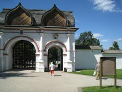 Спасские ворота со Стрелецкими караульнями