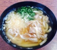 Udon No Komugiya Chikushinoharada