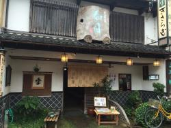Teuchi Sarasoba Kisaragi