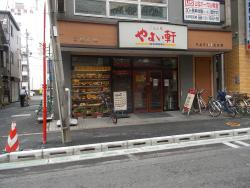 Yayoiken, Matsudo Hommachi