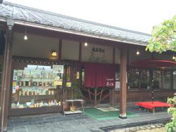 Hanamizuki Main Store