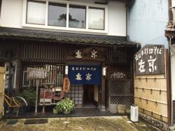 Sakyo
