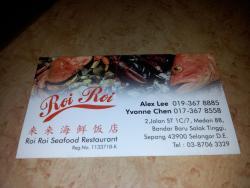 Roi Roi Seafood Restaurant