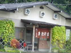 Okame Shokudo