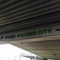 Mozo Wonder City