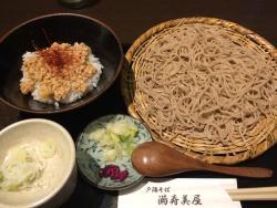 Togakushi Soba Masumiya