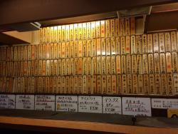 Modern Yakifuji