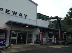 Unpenji Ropeway