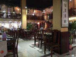Fuhuiciyuan Vegetarian Restaurant