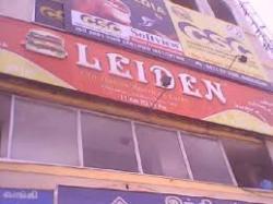 LEIDEN (An Italian American Eatery)