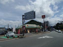 Lotteria Karatsu Matsuurabashi