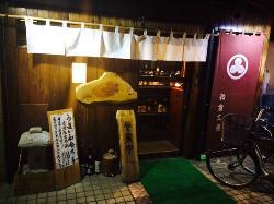 Japanese Cuisine Kobo