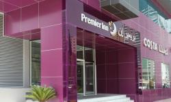 Premier Inn Sharjah King Faisal Street