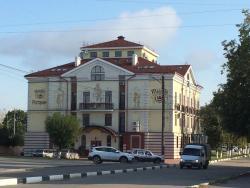 Magellan House