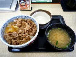 Yoshinoya Hitsujigaoka Kiyota
