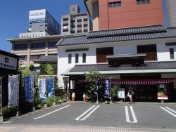 Mochikichi Hakata Main