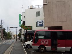 Business Hotel Ishibashi