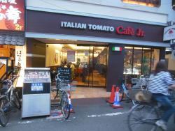Italian Tomato Cafe Junior Shakujii Park