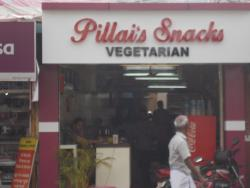 Pillai's Snacks