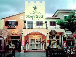 Noey Sod Park