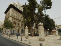 U. Nahon Museum of Italian Jewish Art