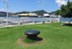 Nagasaki Seaside Park