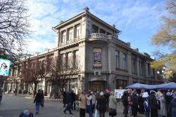 Crimean Academic Russian Drama Theatre of Gorkiy