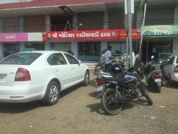 Khodiyar Kathiyawadi Dhaba
