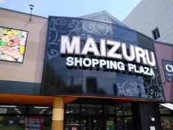 Maizuru Shopping Plaza