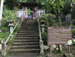 Grave of Minamotono Yoriie
