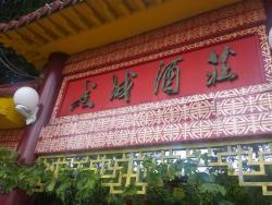 China-Restaurant Lin-House