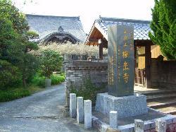 Baikakuji Temple