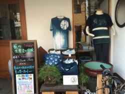 機織り & 藍染工房 和なり屋