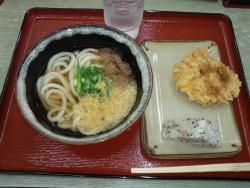 Muromachi Udon