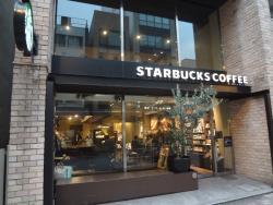 Starbucks Coffee Azabujuban