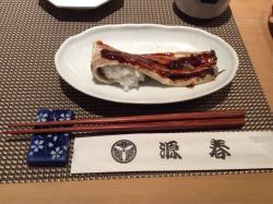 Genshun Sushi