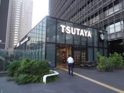Starbucks Coffee Tsutaya Osaki Ekimae