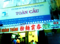 Hu Tiu Mi, #2 Mac Thi Bui