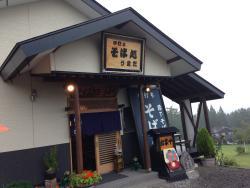 Sobadokoro Ueda